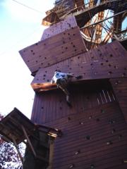 Lezení na 42 metrů vysoká stěna v Georgii